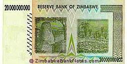 Zimbabwe 20 Billion Dollars Bank Note P86 Reverse